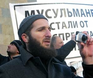 Мэрия Москвы отказала в согласовании митинга мусульман против ксенофобии