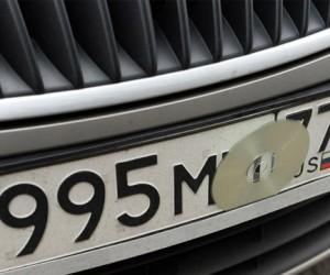 Штрафы за парковку с закрытыми номерами в Москве будут официально отменены