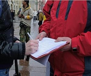 Референдум по платным парковкам сорван из-за поддельных подписей