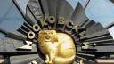 Московский зоопарк отметит 150-летие