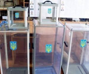 Москва не одобряет майские выборы в Украине