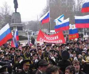 Московский мэр прибыл в Севастополь