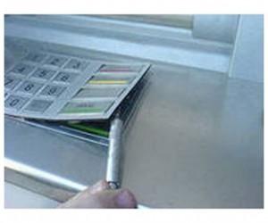 Вскрыть банкомат с помощью отвёртки….