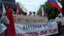 В Москве поддержат жителей Крыма