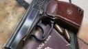 Московский полицейский стрелял себе в голову