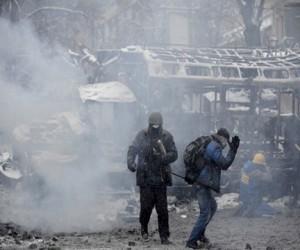 Москва просит пресечь власть экстремистов в Украине
