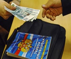 Создано новое  московское ведомство по борьбе с коррупцией