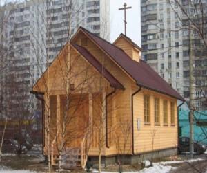 Временные храмы в Москве