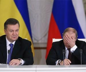 Выделение очередного транша со стороны России Украине
