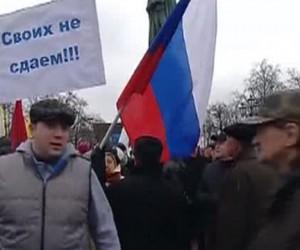 Москвичи поддерживают Крым