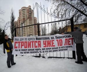 Ожидания московских дольщиков