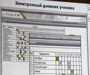 Московские школы перешли на электронные дневники