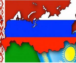 В Москве обговорят создание Евразийского экономического союза