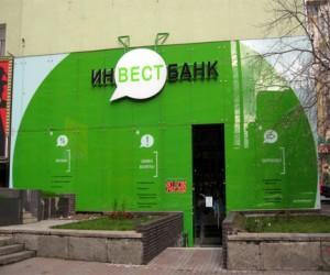Московский «Инвестбанк» признан банкротом