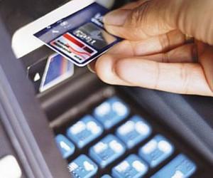 Кавказцы пытались украсть московский банкомат