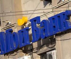 «Мой Банк» признан банкротом