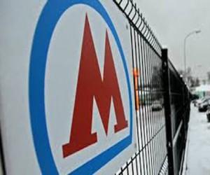 В центре Москвы новых станций метро не будет