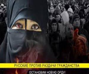 В Москве проходят пикеты против раздачи российского гражданства