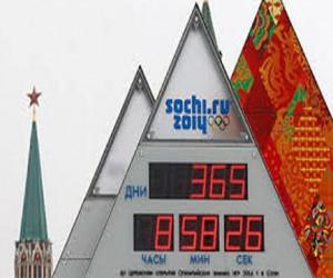 В центре Москвы демонтируют Олимпийские часы