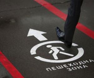 В Москве  появится 27 новых пешеходных зон