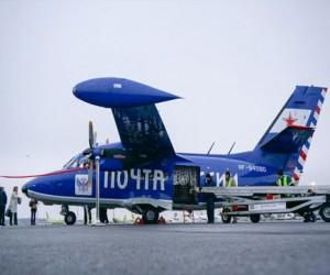 Первая почта из Крыма прибыла в Москву