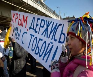 Митинг-концерт в поддержку Крыма