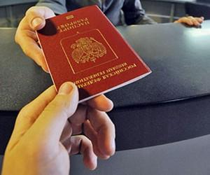 Москва ничего не знает о переходе на визовый режим с Украиной