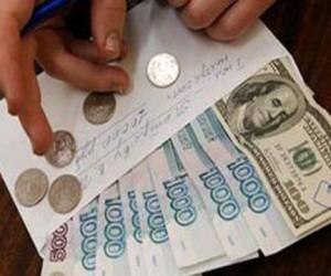 Москва ежегодно теряет 27,5 миллиардов на «серой» аренде
