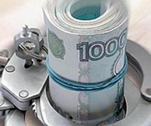 Чиновники  Росимущества получили взятку в $30 тысяч