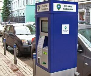 Места на парковках в районе «Москва-Сити» станут платными