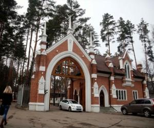 Янукович продаёт свой дом на Рублёвке?