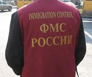 Экс-чиновники ФМС похитили 70 миллионов