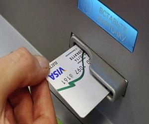 В Москве грабителям удалось украсть банкомат