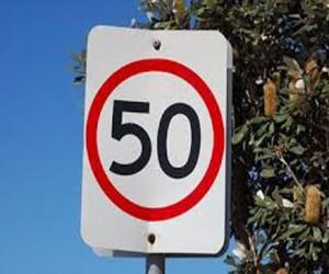 В центре Москвы снизят скорость до 50 км/ч?