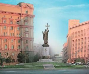В Москве создадут памятник князю Владимиру