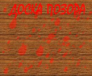 Фото московских нарушителей-курильщиков украсят «доску позора»
