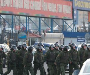 Закрыт или нет московский рынок «Садовод»