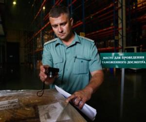 Для россиян серьезно усложнена доставка товаров из заграничных интернет-магазинов