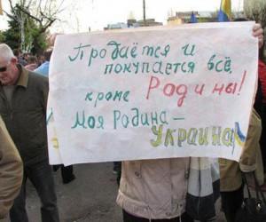 В Москве состоялся митинг, призванный поддержать сепаратистов Украины