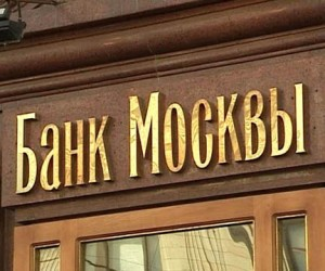 «Банк Москвы» продлевает выгодные сезонные предложения