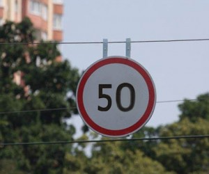 ГИБДД поддерживает снижение разрешенной скорости по Москве