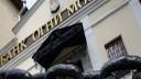 «Сбербанк» и «Уралсиб» вернут деньги вкладчикам банка «Огни Москвы»