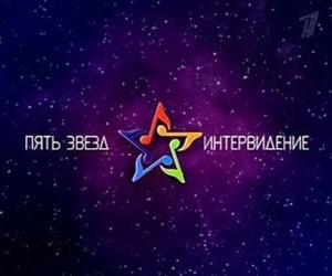 Кастинг нового московского конкурса «Пять звёзд»