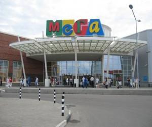 В Москве «заминировали» ТЦ «Мега-Химки»