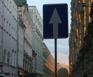 30 улиц Москвы станут односторонними?