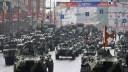 Сегодня в Москве опять будут репетировать парад