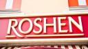 Московский суд одобрил арест счетов Roshen