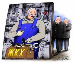 Новая франшиза в сфере ЖКХ России