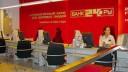 В Москве обыскивают «Банк 24.ру»