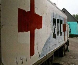 Погибших на Донбассе россиян похоронили под Москвой